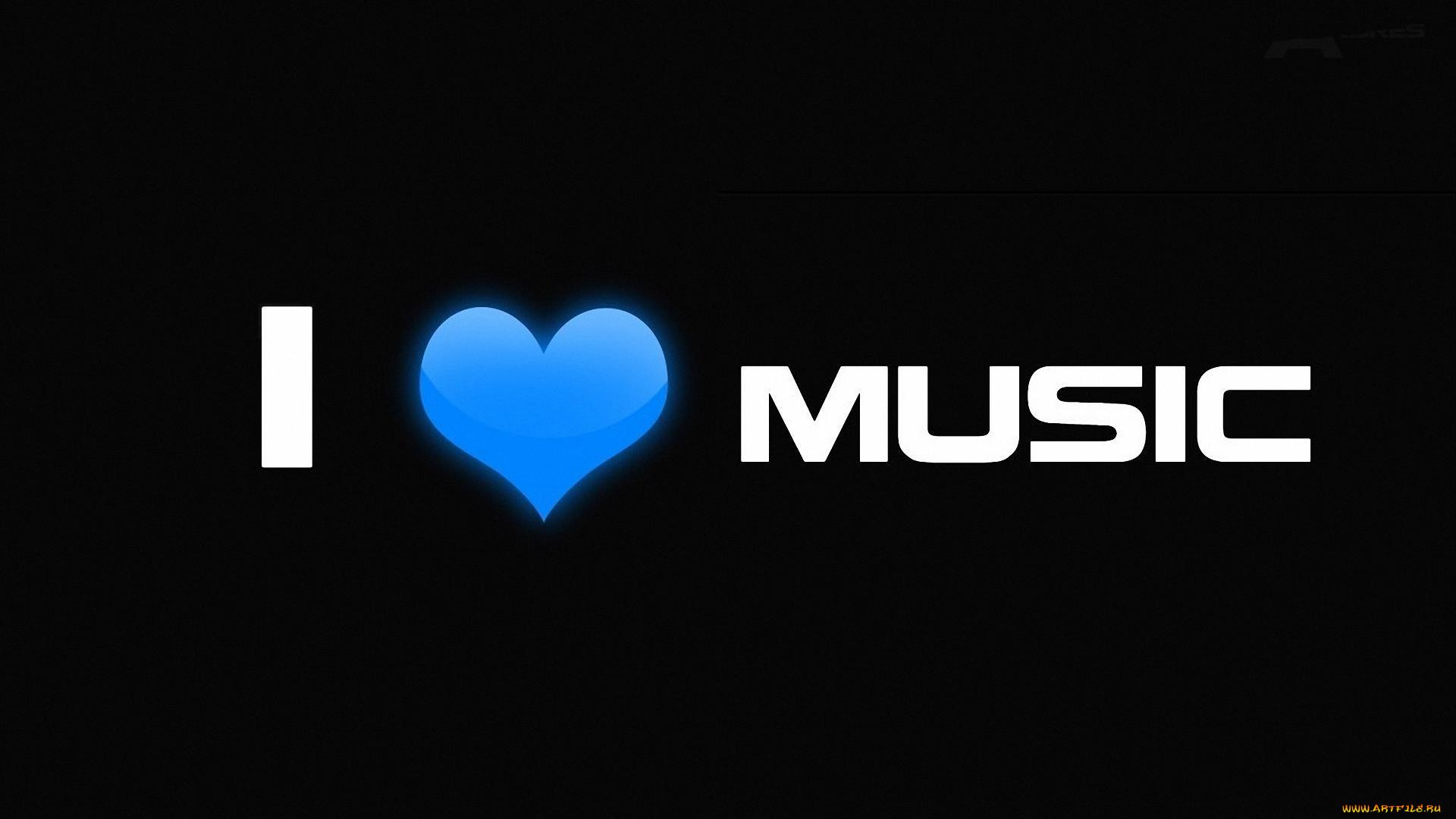 Картинка с надписью я люблю музыку